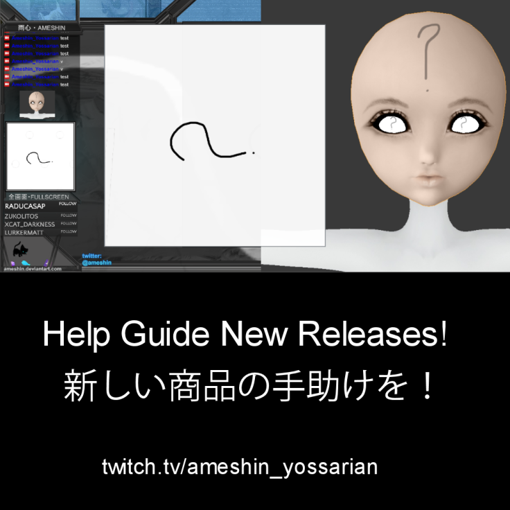 Help Guide New Releases Live