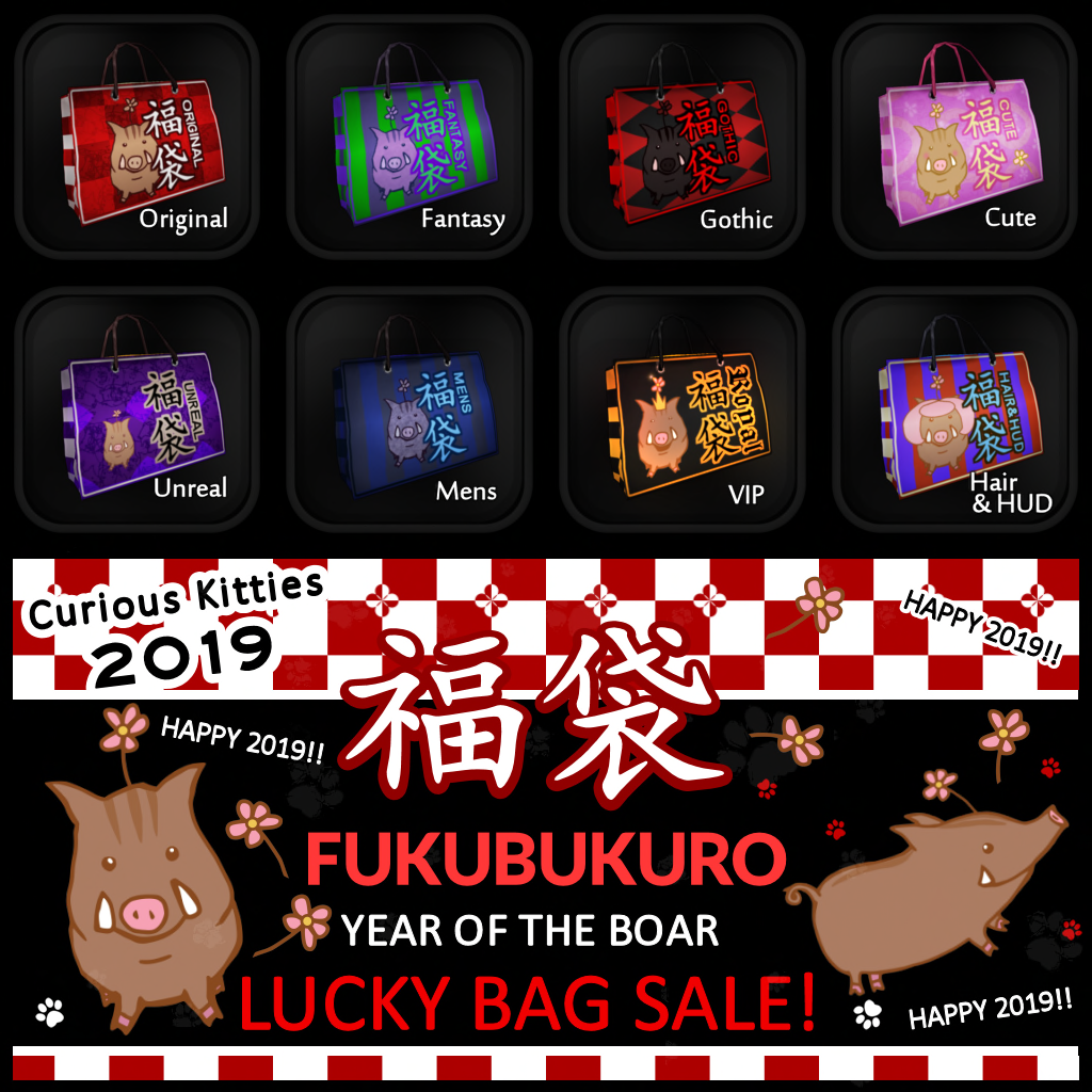 2019 Fukubukuro Sale